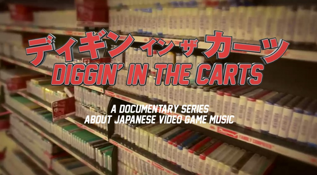 RBMA-Diggin-In-The-Carts-3-1024x566