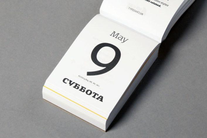 typodarium2015_09-630x419