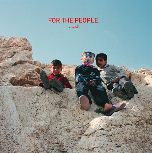Jakarta Records - For The People