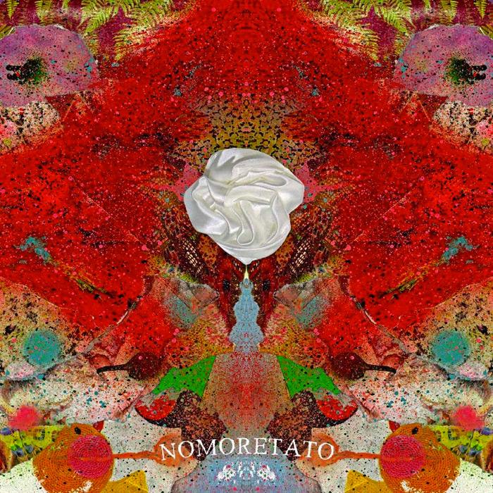 cosmetic-nuovo-album-copertina