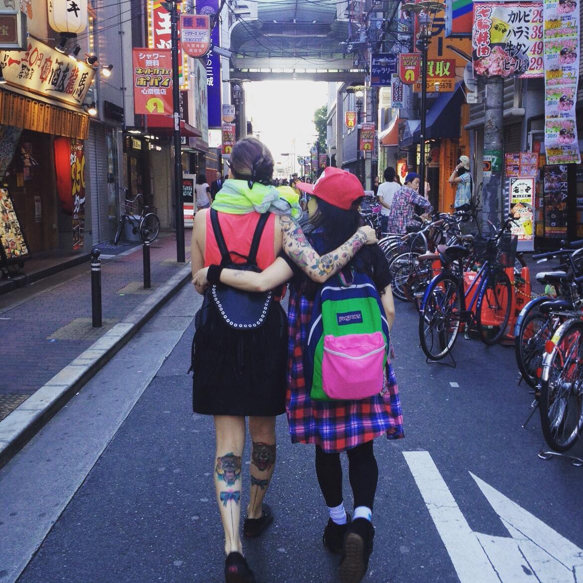 Friends in Osaka