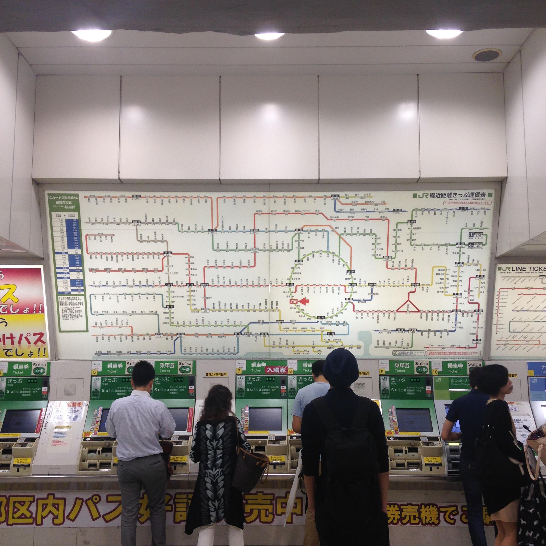 Mappa della metro di Tokyo