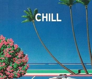 Le 10 tracce per sopravvivere all'ultimo weekend di luglio