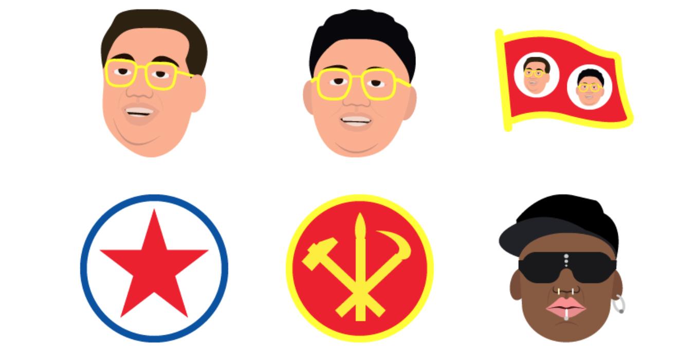 Kimunji / Il set di emoji di Kim Jong-un