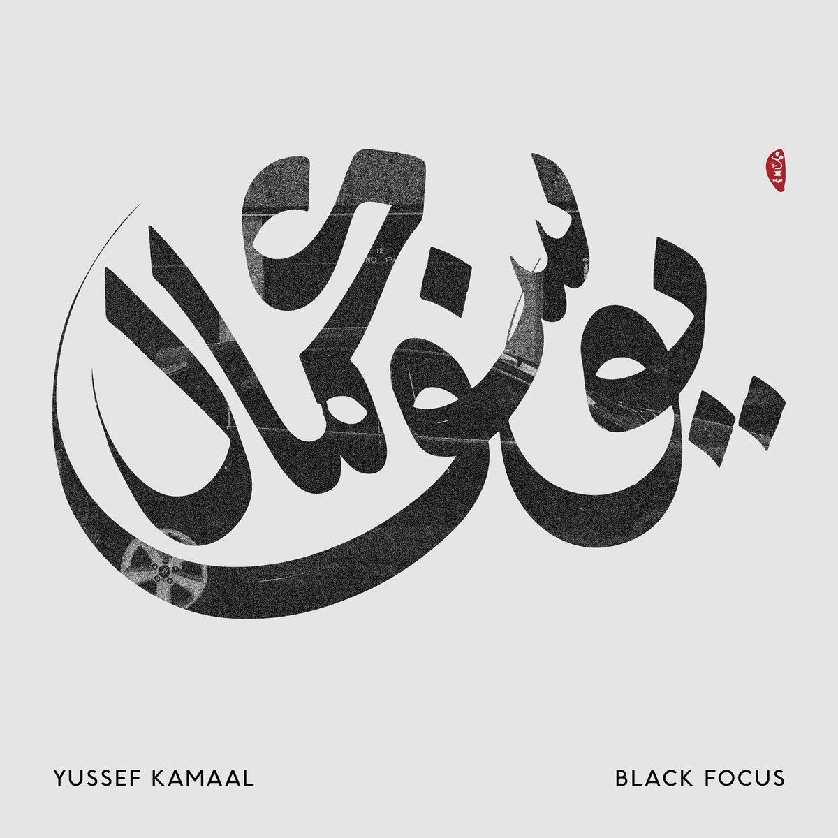 Yussef Kamaal